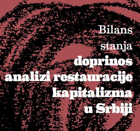 """Promocija knjige """"Bilans stanja"""" u Novom Sadu"""