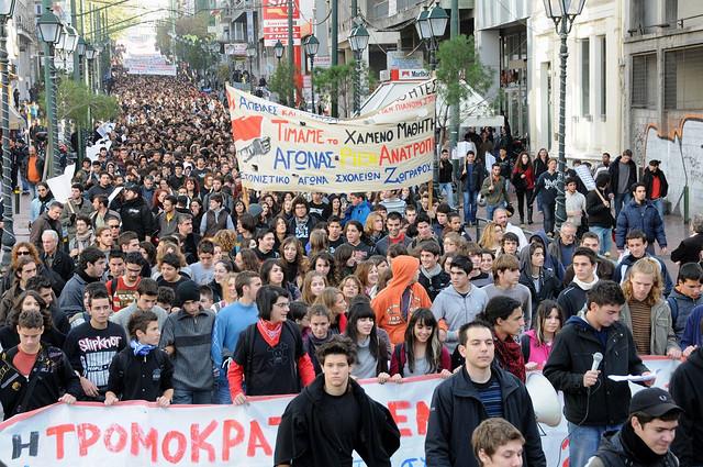 Srednjoškolci protestuju u Atini