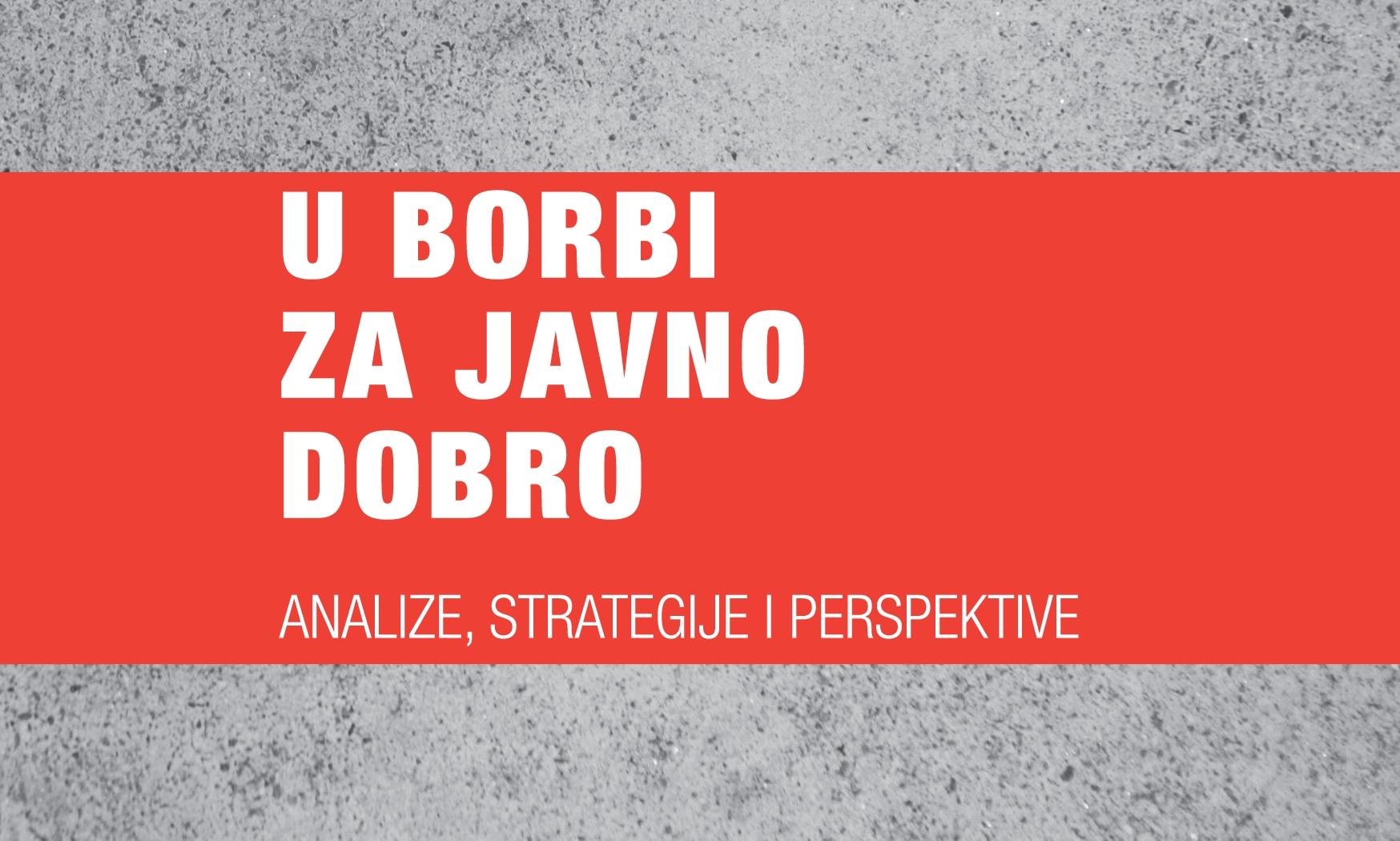 "Promocija publikacije ""U borbi za javno dobro: analize, strategije i perspektive"""