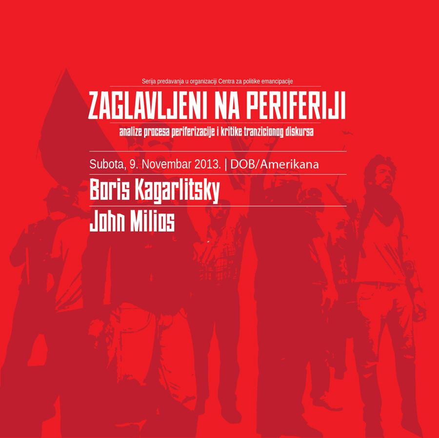 Zaglavljeni na periferiji: Boris Kagarlitsky i John Milios