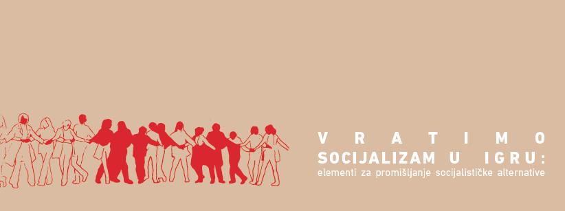 CPE-socijalizam
