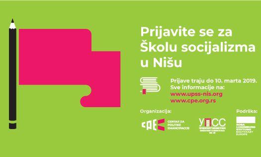Prijavite se za Školu socijalizma u Nišu!
