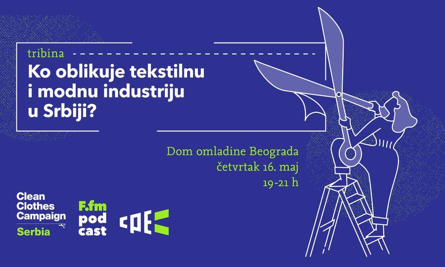 Radni sto #26: Ko oblikuje tekstilnu i modnu industriju u Srbiji